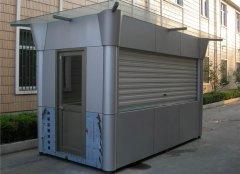 铝塑板岗亭-08