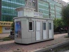 环保厕所-04