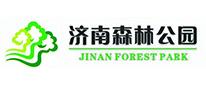 济南森林公园